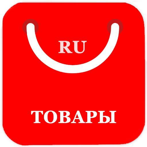 Товары алиэкспресс на русском