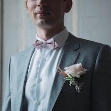 Wedding photographer Marina Kuznecova (marsya). Photo of 23.06.2014
