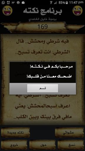 玩免費漫畫APP|下載Nokta app不用錢|硬是要APP