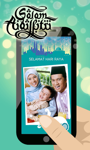 Eid Mubarak Foto Frames Maker screenshot 4