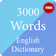 Download 3000 Words Longman English Dictionary For PC Windows and Mac