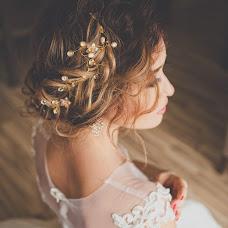 Wedding photographer Ekaterina Bogomolova (YekaterinaFoto). Photo of 22.04.2016