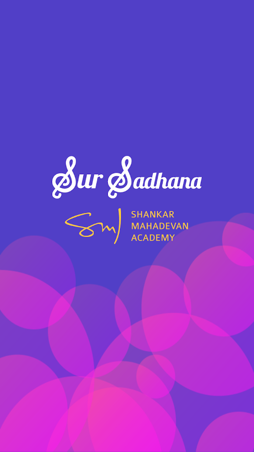 Sur Sadhana- screenshot