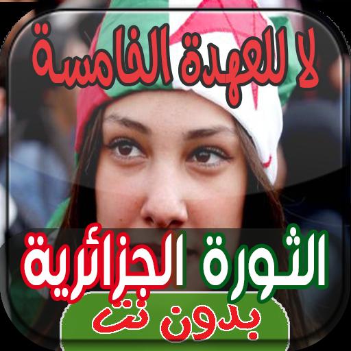 تحميل جميع قصائد هشام الجخ mp3 myegy