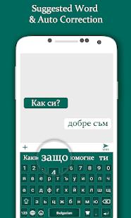 Bulgarian Color Keyboard 2019: Bulgarian Language for PC / Windows 7