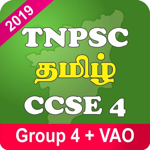 TNPSC CCSE 4 2019 (GROUP 4 + VAO) Exam Materials - Apps on Google Play