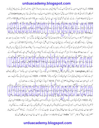 essay with bel blog my favorite hobbies favourite hobby essay write  essay my favorite hobby in urdu psychology as a science essay also examples  of english essays