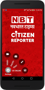 NBT Citizen Reporter- screenshot thumbnail