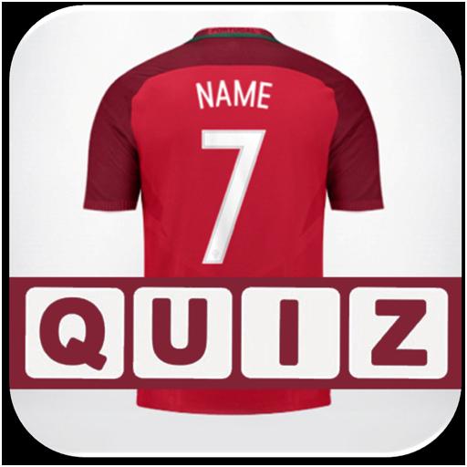 Portugal Squad Euro 2016 Quiz