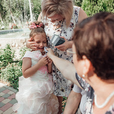 Wedding photographer Marina Bondarenko (id88581341). Photo of 05.09.2018