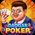 Gaogae - Poker
