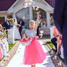 Wedding photographer Pavel Boychenko (boyphoto). Photo of 20.04.2018