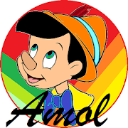 Amol Autism Buddy (Marathi)