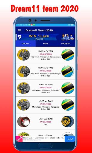 Fantasy team Dream11- Tips & Cricket Prediction  screenshots 2