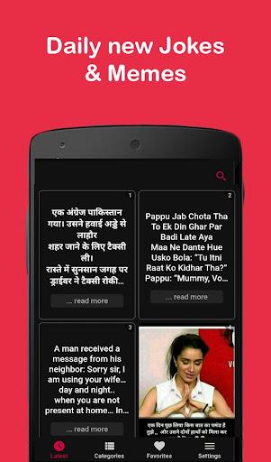Download Adult Hindi Non Veg Jokes Memes Free For Android Adult Hindi Non Veg Jokes Memes Apk Download Steprimo Com