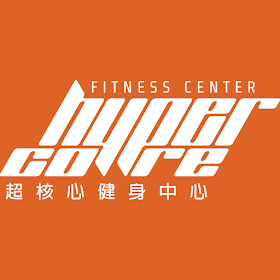 Hypercore Fitness 超核心健身中心