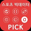따고요 - 따고요픽 데이터마이닝 스포츠 분석  빅데이터 예측 무료 정보 무료픽 icon