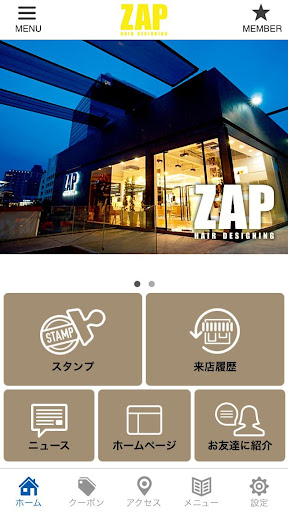 ZAP HAIR DESIGNING(JP)