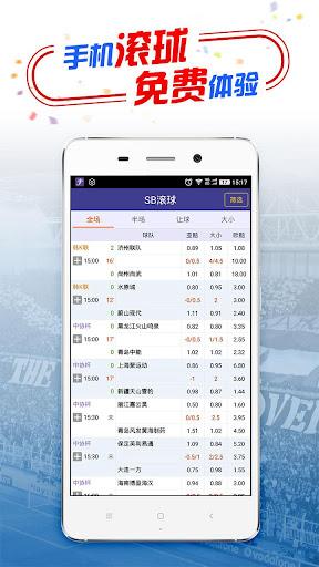 捷報比分-足球比分体育直播,足球分析籃球預測|玩運動App免費|玩APPs