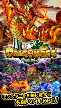 Dragon Egg - a united front Guild Battle rpg apk screenshot