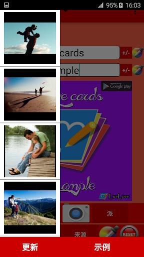 玩娛樂App|爱卡 - LuvLove免費|APP試玩