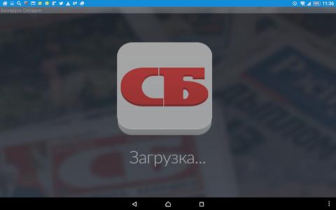 Belarus Today - News screenshot 3