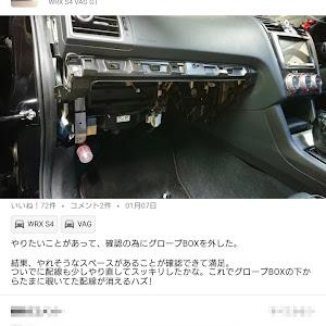 WRX S4 VAG GTのカスタム事例画像 封・VAGさんの2020年08月31日02:47の投稿