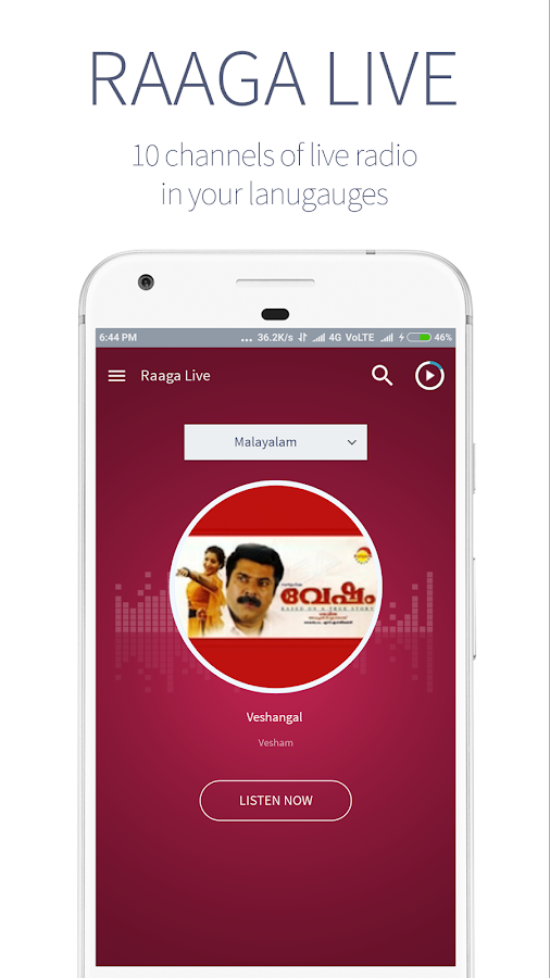 Raaga Hindi Tamil Telugu songs- screenshot