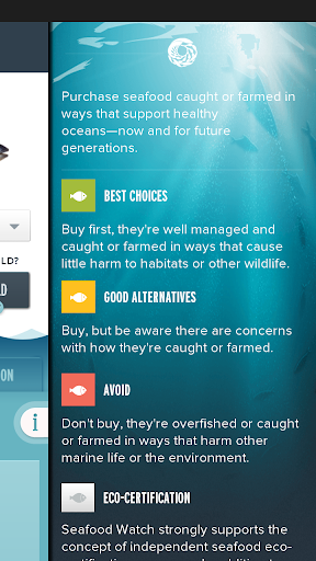 Seafood Watch screenshot 4