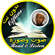 Abdullah Basfar Full Quran Offline Read and Listen APK