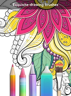 Garden Coloring Book Screenshot Thumbnail