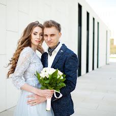 Wedding photographer Anna Mityaeva (Mityaeva). Photo of 26.04.2018