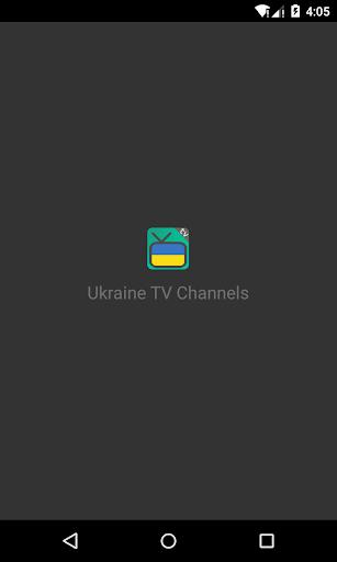 Ukraine TV Channels