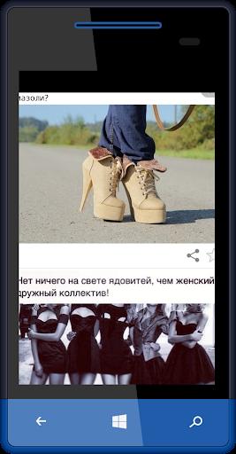 Журнал-Женская красота
