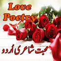 Love Poetry Urdu - Mohabbat Shayari icon
