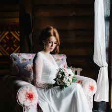 Wedding photographer Liliya Sadikova (Lilliya). Photo of 30.11.2018