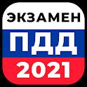 Билеты ПДД 2021 и Экзамен ПДД icon