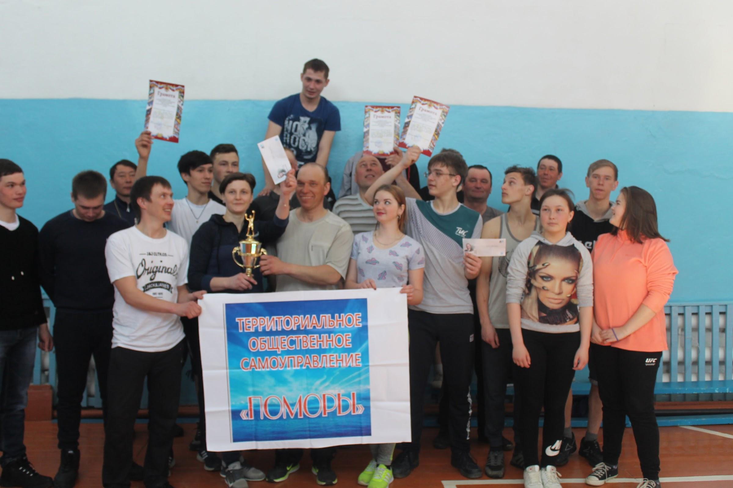 Общее фото команд участников турнира по волейболу