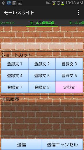 u30e2u30fcu30ebu30b9u30e9u30a4u30c8 1.0.1 Windows u7528 2