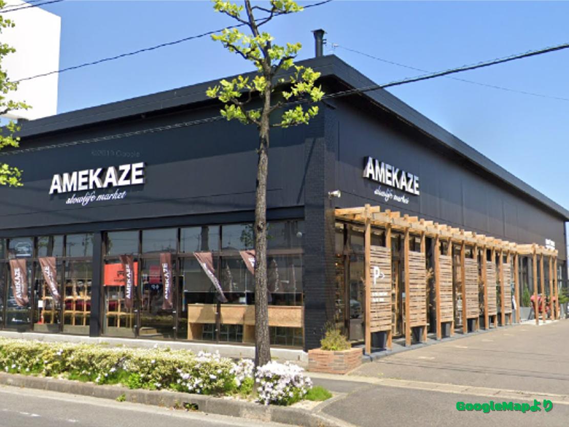 AMEKAZE West | 郡山市のローカル特化のファーマーズマーケット