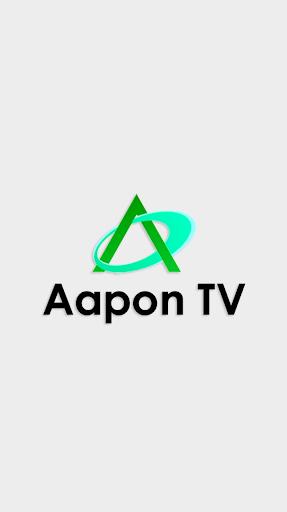 Aapon LIVE TV 9.13.68 screenshots 1
