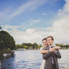 Wedding photographer Alena Gorbacheva (LaDyBiRd). Photo of 04.09.2014