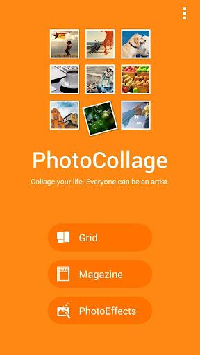 ASUS PhotoCollage - 魔術相片拼貼