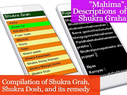 Shukra grah mantra, stotra- screenshot thumbnail