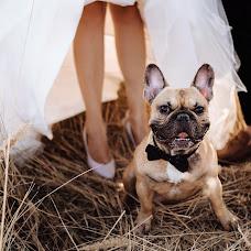 Wedding photographer Liliya Kienko (LeeKienko). Photo of 09.09.2018