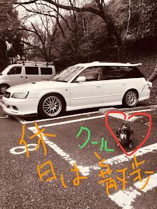 レガシィツーリングワゴン  平成10年式  GT_Bのカスタム事例画像 しおさんさんの2018年12月10日17:37の投稿