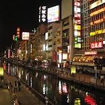 breathtaking night at the shinsaibashi district in osaka in Osaka, Osaka, Japan