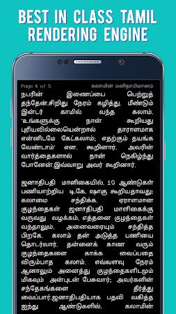 Dr APJ Abdul Kalam Memories 14.0 screenshot 1662417