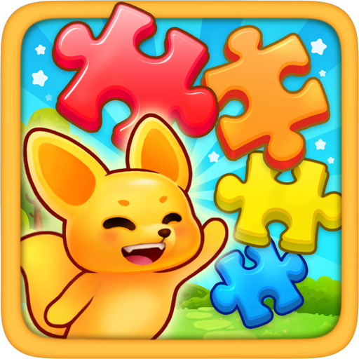 Kids Jigsaw Puzzles 解謎 App LOGO-硬是要APP