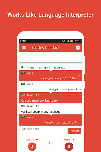 Speak and Translate All Languages Voice Translator screenshot 6